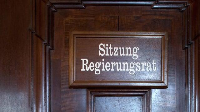 Türe des Regierungsratszimmers im Kanton Zürich