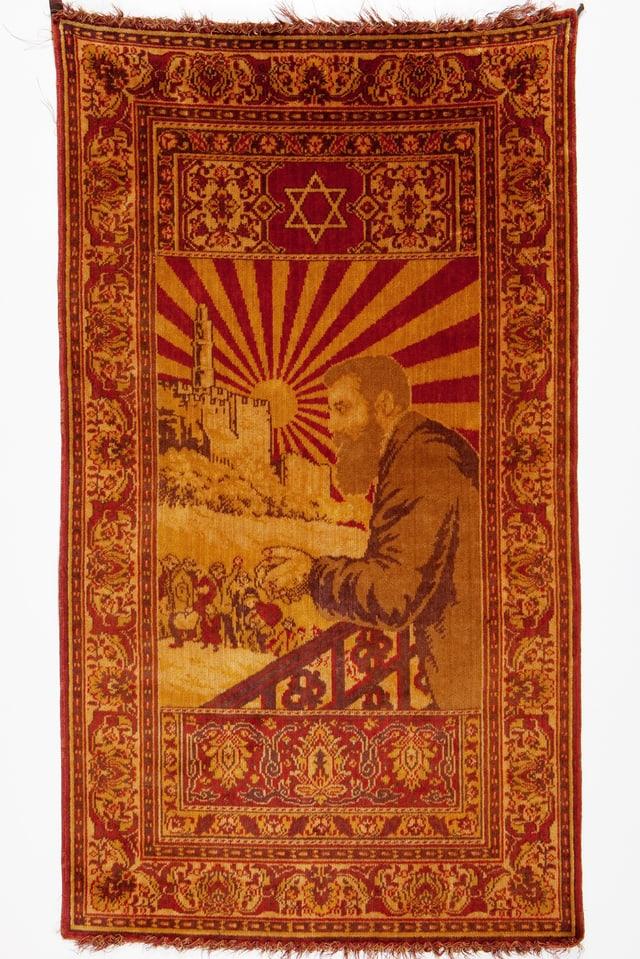 Teppich mit dem Porträt von Theodor Herzl