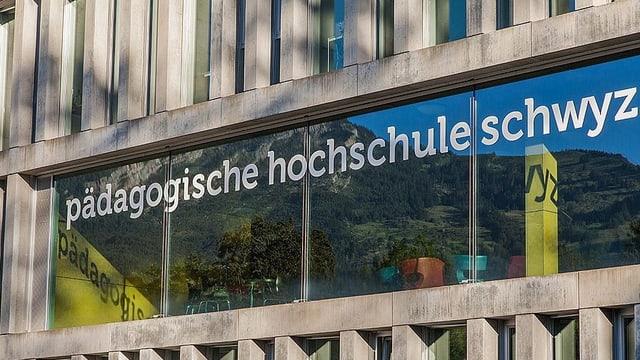Pädagogische Hochschule.