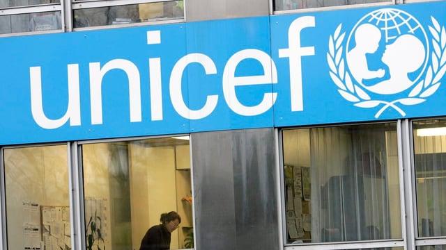Logo Unicef.