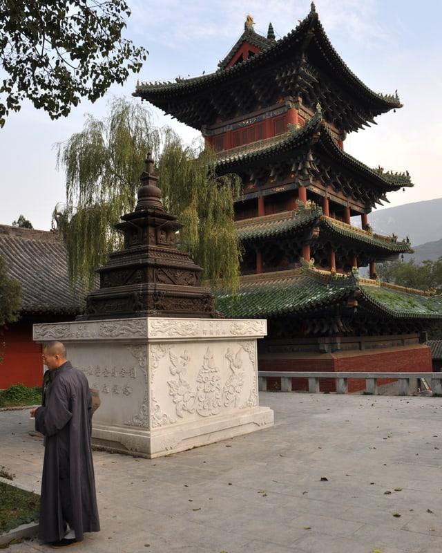 Ein Bild des Shaolin-Tempels.