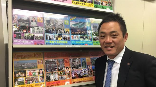 Chef des Pachinko-Magazins, Taisuke Nozaki