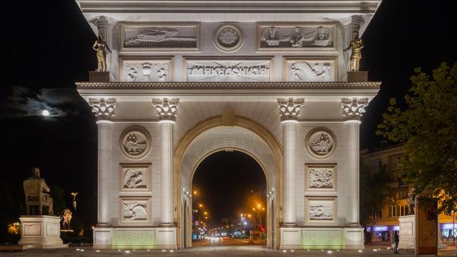 «Porta Macedonia»