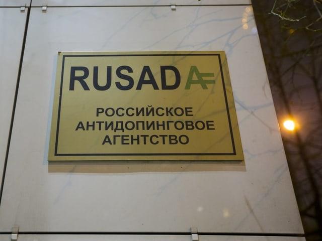 Die russische Anti-Doping-Agentur Rusada.