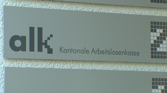 Logo Arbeitslosenkasse.