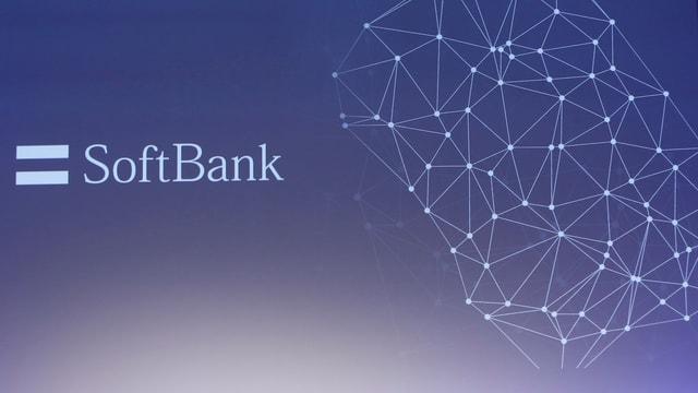 Logo da la SoftBank