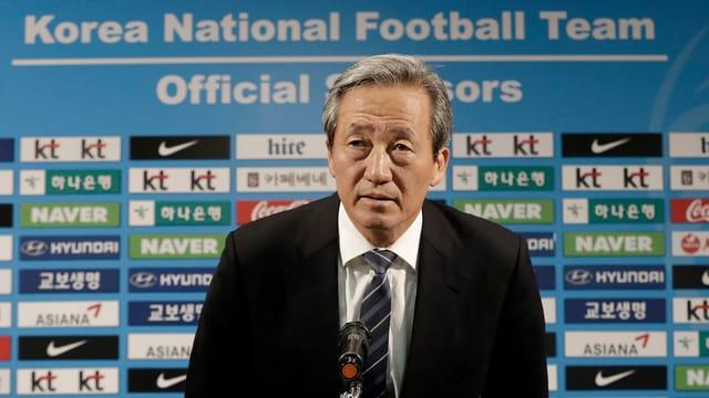 Il Sidcorean Chung Mong-Joon vul daventar president da la FIFA.
