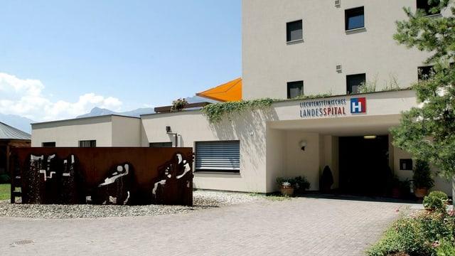 Der Eingang des Spitals Vaduz.