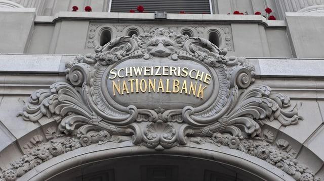 L'entrada da la banca naziunala a Berna.