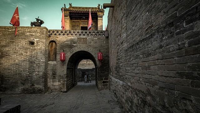 Innenhof Schloss Zhangbi