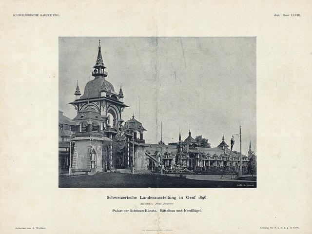 Postkarte, auf dem der Palast der Schönen Künste abgebildet ist. Foto: schwarz/weiss