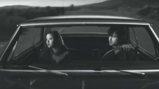 Screenshot aus dem «Killers»-Video «Bones».