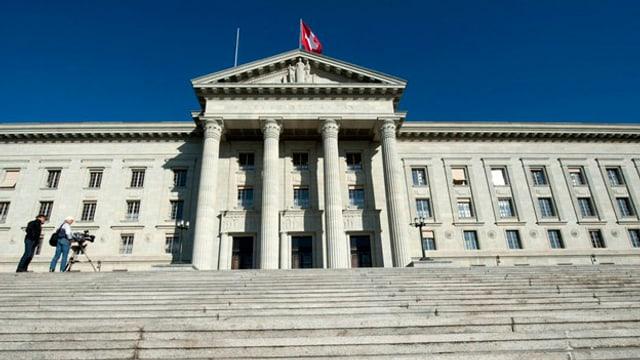 Bundesgericht von aussen