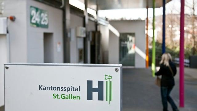 Eingangsbereich des St. Galler Kantonsspitals