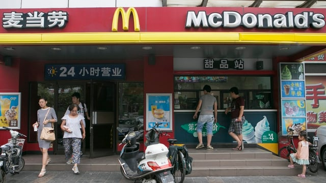 Auch McDonald's ist in China