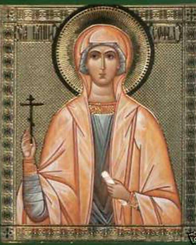 Sontga Sofia