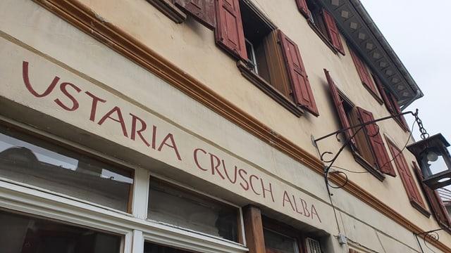 L'entrada da l'ustaria Crusch Alba a Guarda