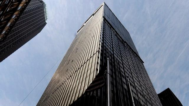Die Bank JPMorgan in New York.
