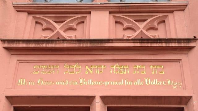 Synagoge Lengnau