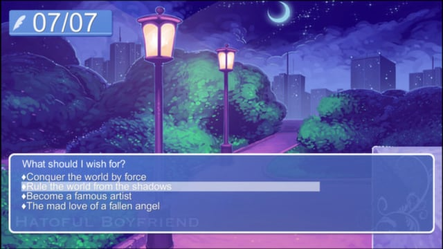 In einer Spielszene aus «Hatoful Boyfriend» sehen wir Laternen in der Nacht.