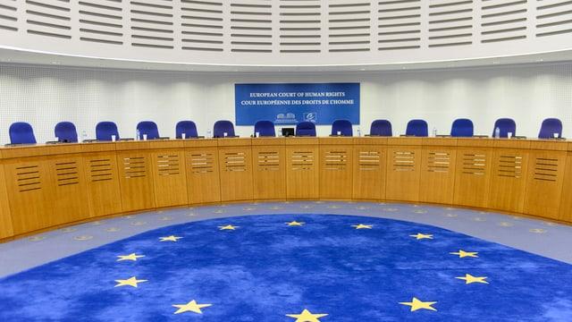 Purtret dal Tribunal europeic.