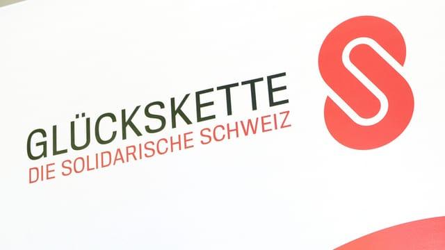 Logo «Glückskette – Die solidarische Schweiz».