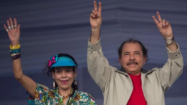 purtret da Rosario e Daniel Ortega
