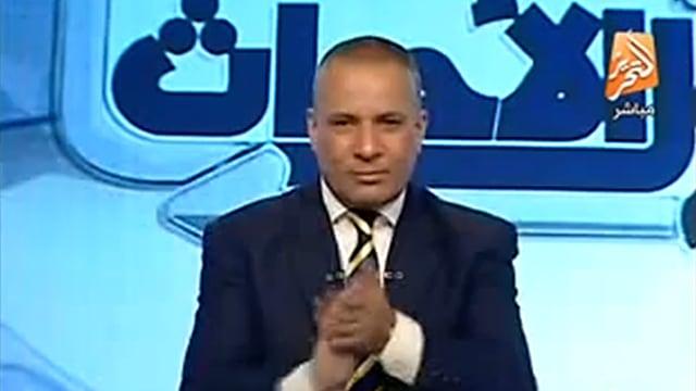 Moderator von Al Tahrir TV kündigt die Reportage an.