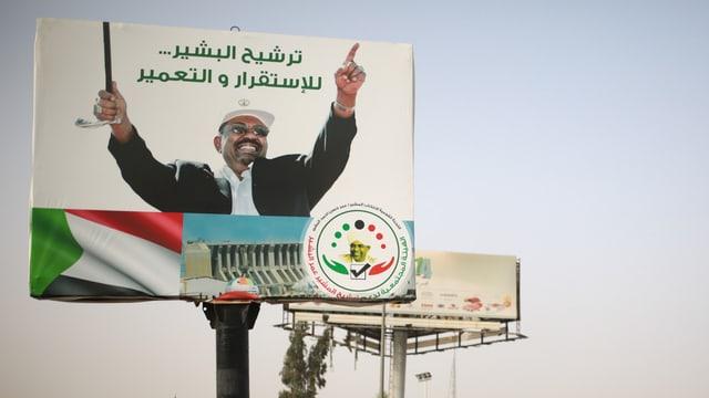 Wahlplakat von al Bashir