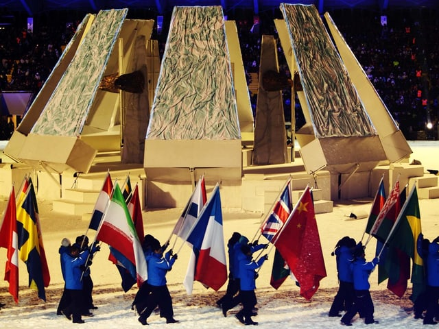Erzurum (hier bei der Universiade 2011) ist vom IOC von der Bewerberliste für 2026 gestrichen worden.