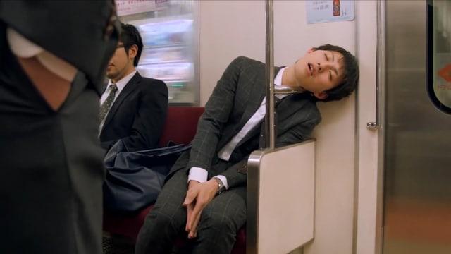 Öffentliches Schlafen in Japan