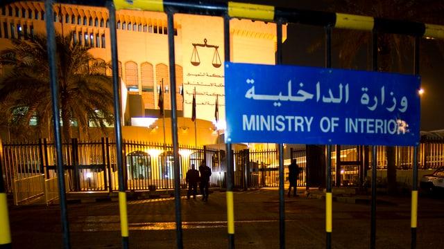 Gebäude des Innenministeriums in Kuwait