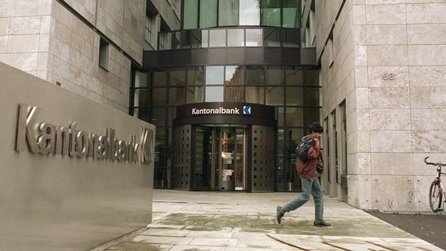 Aussenansicht des Hauptsitzes der Aargauischen Kantonalbank.