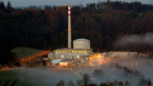 Kernkraftwerk von aussen