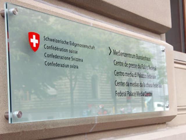 Schild Medienzentrum