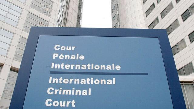 Gebäude des Internationalen Strafgerichtshofs in Den Haag.