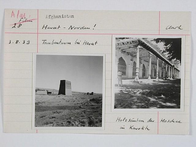 Afghanistan, Karokh / Herat: Gebäude; Karteikarte: Turm / Säulengang einer Moschee neben dem Schrein