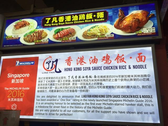 Schild des ausgezeichneten Imbisstands von Chan Hou Meng.