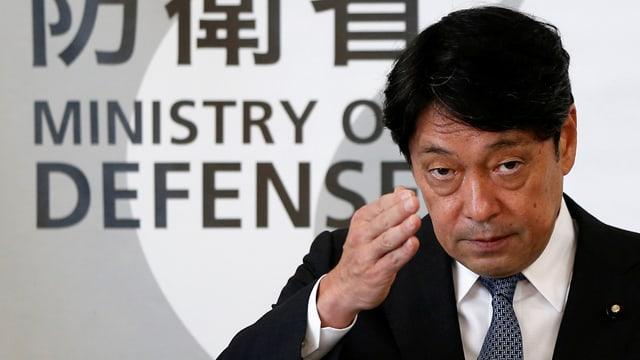 Verteidigungsminister Itsunori Onodera