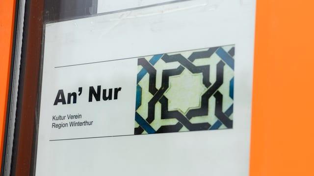 Schriftzug und Ornament am Eingang der Moschee in Winterthur