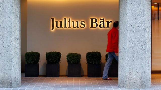 Das Firmenlogo von Julius Bär.