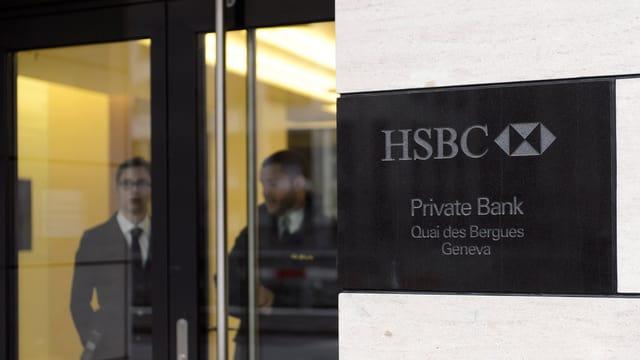 Eingangsbereich der Schweizer HSBC-Filiale in Genf.