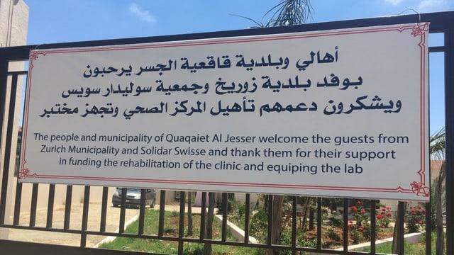 Tafen mit arabischer Schrift an Gittertor