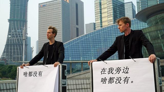 Video «Ohne Rolf in China» abspielen