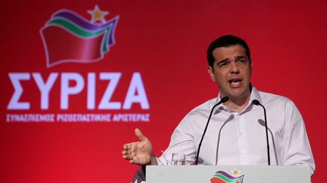 Alexis Tsipras durant ses pled avant il comité central da sia partida Syriza.