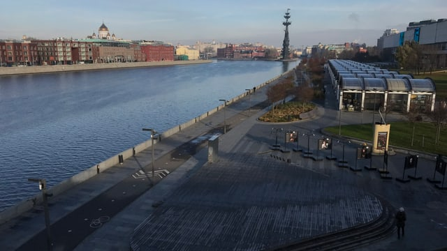 Das Zentrale Haus der Kunst beinhaltet ein Museum für russische Kunst des 20. Jahrhunderts, sowie Ausstellungs- und Konzerträumlichkeiten.