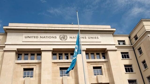 Edifizi ONU.