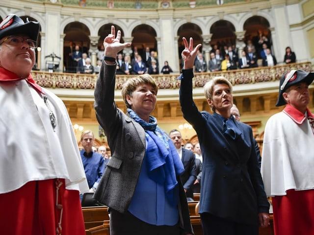 Viola Amherd und Karin Keller-Sutter