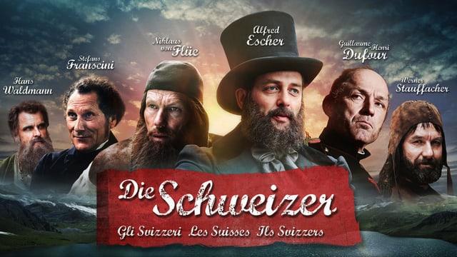 Keyvisual der Sendereihe «Die Schweizer»