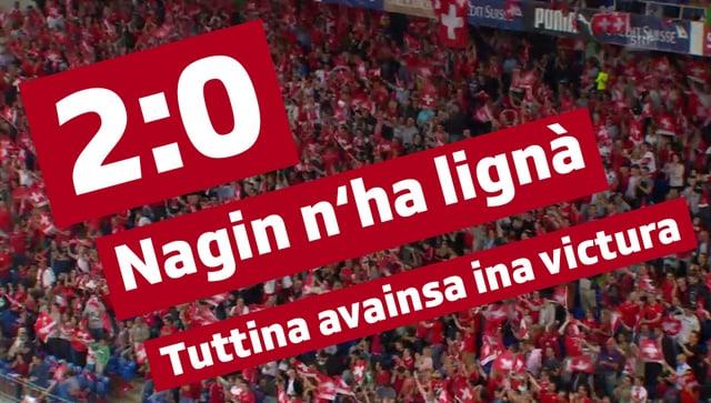logo cun resultat 2:0